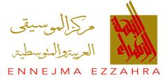 النشاط المتحفي : مركز الموسيقى العربية والمتوسطية، النجمة الزهراء