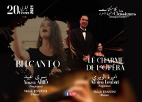 بالكنتو -  تنويعات للاغنية التونسية