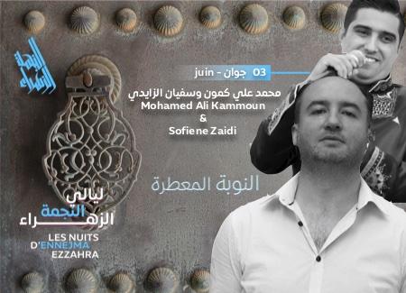 محمد علي كمون