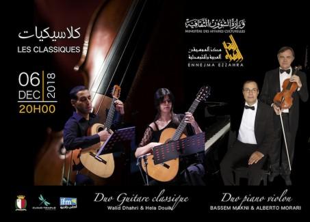 Duo de la musique méditerranéenne - Duo Dhahri/Douik