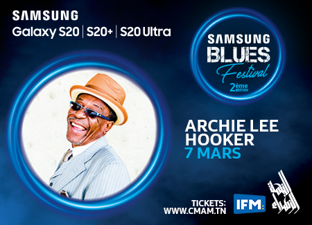 Archie Lee Hooker