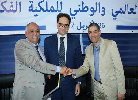 Convention de partenariat entre le CMAM et l'OTDAV
