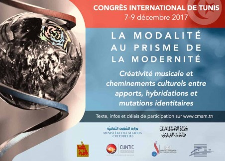 Call for paper : International Congress of Tunis