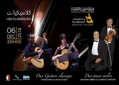Duo de la musique méditerranéenne et le Duo Dhahri Douik